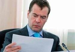 Правительство утвердило программу бесплатной медпомощи