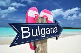 Отдых и лечение в Болгарии круглый год