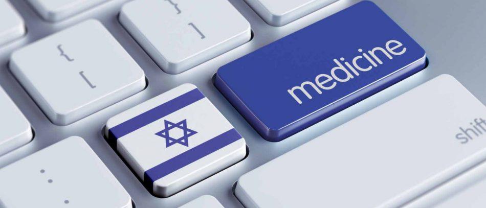 Подводные камни лечения в Израиле