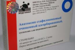 Стафилококковый анатоксин