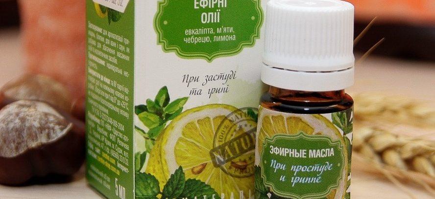 Лучшие эфирные масла против насморка