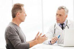 Злокачественные опухоли мочевого пузыря: диагностика и лечение