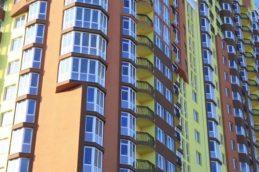 Недвижимость как прибыльный объект