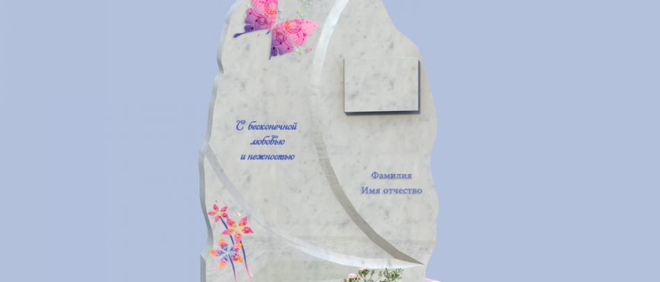 Как выбрать надёжный ритуальный памятник?