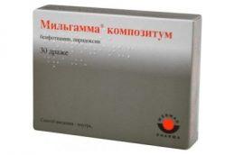 Препараты разного спектра действий: Мильгамма, Камистад, Аркоксия