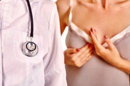 Профилактика рака молочной железы: новое исследование