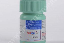 Индийский препарат Натдак — составляющий элемент комплексной терапии ВГС