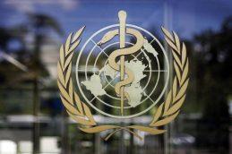 Рак шейки матки: защитит ли вакцина?