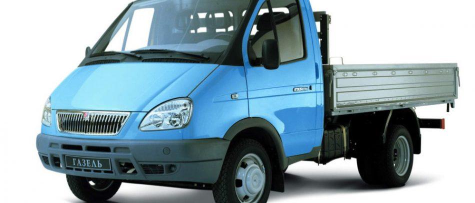 Газель: отечественные грузовые авто