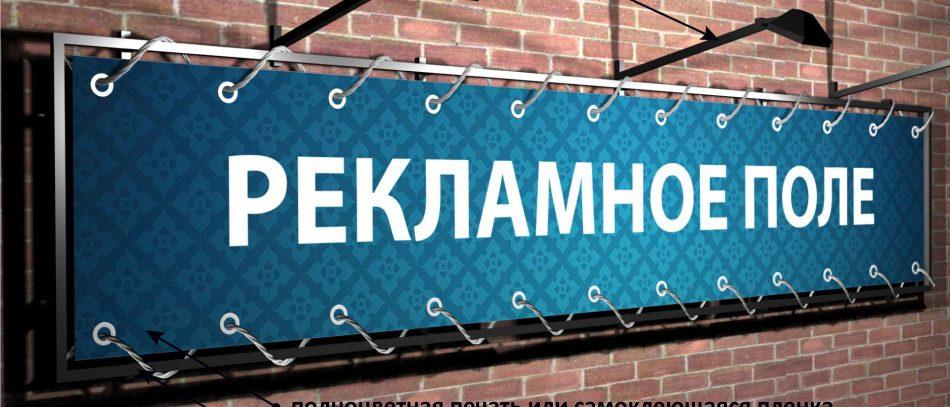 Вывески и баннеры для нужд бизнеса от рекламного агентства «Гравитация» в Краснодаре