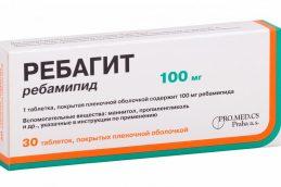 Как защититься от агрессивного воздействия лекарств на желудок?