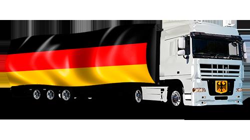 «ISKEMA»: оперативная и доступная доставка грузов из Германии в РФ