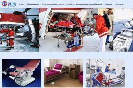 Разнообразие инновационного медицинского оборудования TG Health