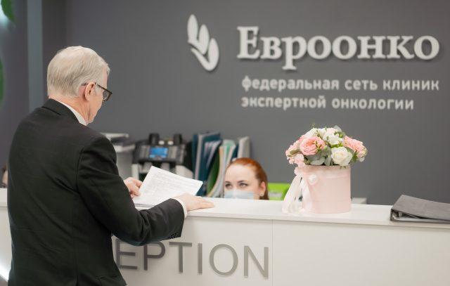 Отзыв о лечении в Евроонко: история пациента.
